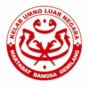 Logo Kumosc