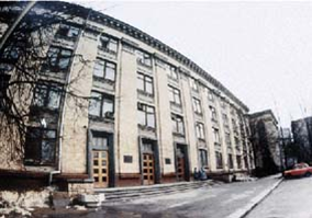 MAI main building