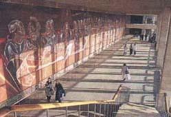 RSMU building