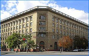 Univ Volgo